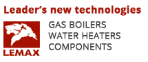Lemax - domestic gas boilers and water heaters
